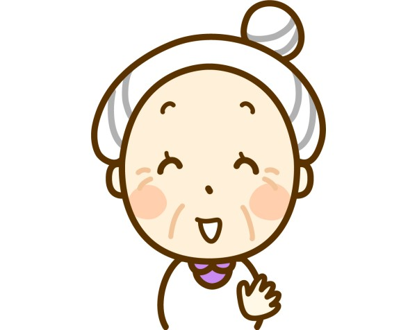 敬老の日☆おばあちゃんに楽天でプレゼントを選ぶならどんなの?