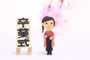 卒業式,袴,髪型