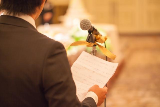 結婚式のスピーチ☆あがり症の場合にはどんな対策をすると有効?