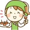 チョコレート☆バレンタインのアルバイトで人気があるのは?
